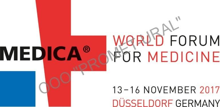 Международная выставка Медика